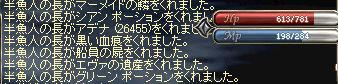 615長④