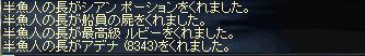 615長⑤
