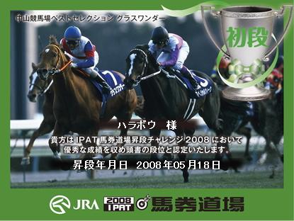 2008-05-22-01