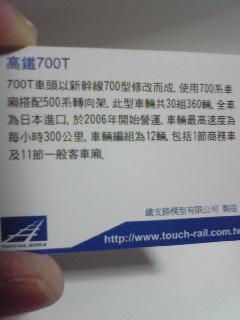 taiwancard.jpg