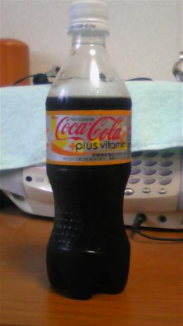 Coca-cola plus vitamin