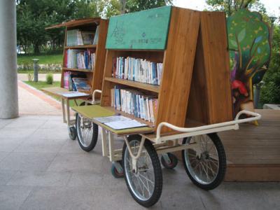 Book_Cart_convert_20080621220053.jpg
