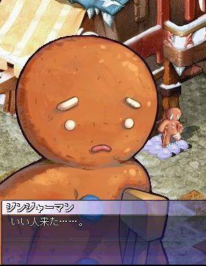 クッキークエ