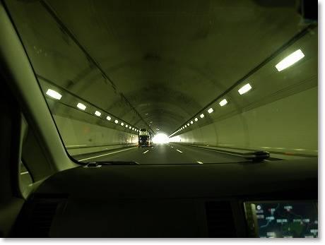 トンネルも広い♪