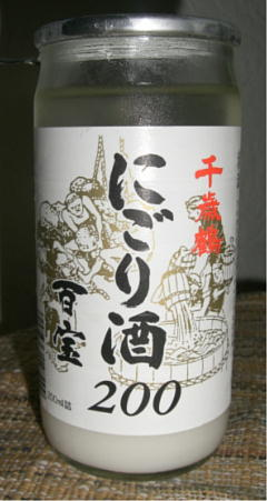 200531nigori.jpg