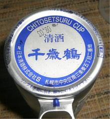 200531nigori1.jpg