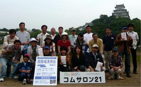 2008-06-09 お城の掃除 -003-