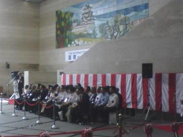 2008国際ビジネスフェアin姫路1