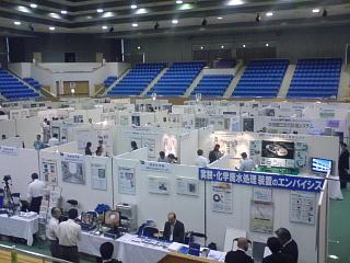 2008国際ビジネスフェアin姫路2