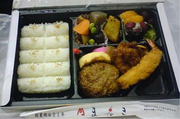 2008国際ビジネスフェアin姫路3