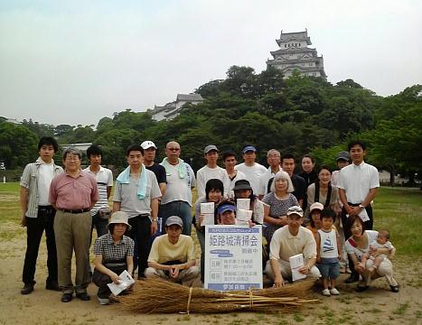 s-2008-07-13 お城のそうじ -007-