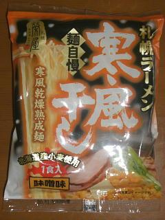味噌ラーメン0715