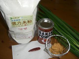 oyaki200414.jpg