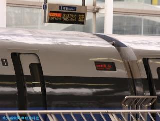 500系新幹線東京行きと博多行き 6