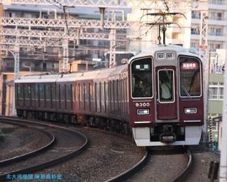 祇園祭ヘッドマーク6300系 3