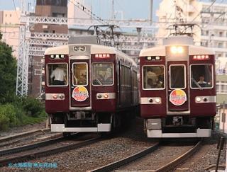 祇園祭ヘッドマーク6300系 8