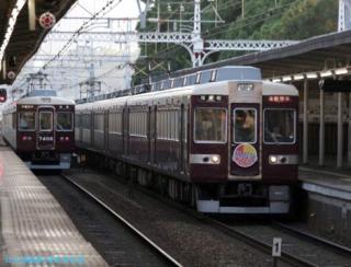 祇園祭ヘッドマーク6300系 13