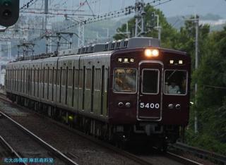 祇園祭ヘッドマーク6300系 14