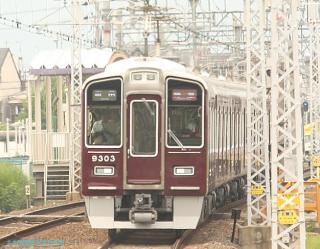 阪急 9300系 新方向幕 1