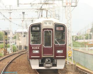 阪急 9300系 新方向幕 3