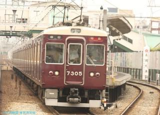 阪急 9300系 新方向幕 5