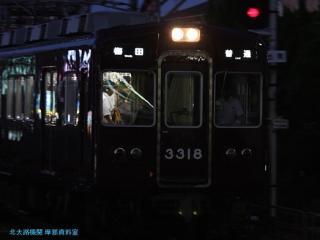天神祭ヘッドマークの阪急6300系特急 3