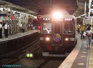 天神祭ヘッドマークの阪急6300系特急 5