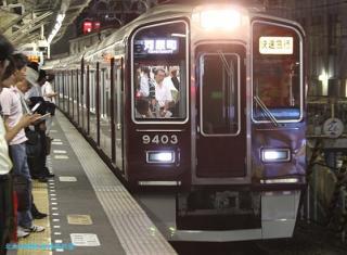 天神祭ヘッドマークの阪急6300系特急 8