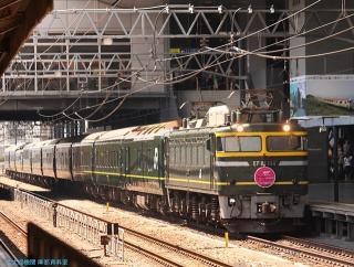 トワイライトin京都駅 1