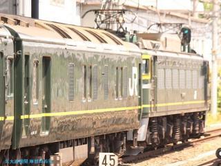 トワイライトin京都駅 6