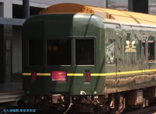 トワイライトin京都駅 10
