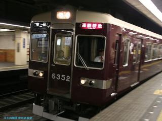 阪急 080516 01