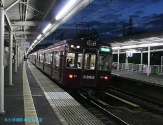 阪急 080529 4