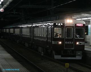 阪急 080529 1