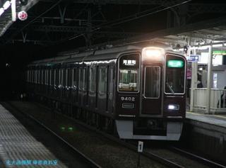 阪急 080529 3