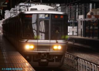 サンダーバーゴ 京都駅到着 2