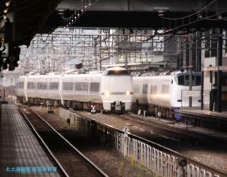 サンダーバーゴ 京都駅到着 3