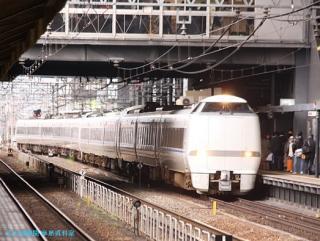 サンダーバーゴ 京都駅到着 1