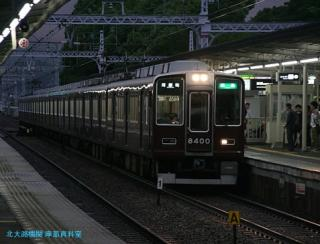 阪急 080605 2