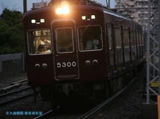 阪急 080605 3