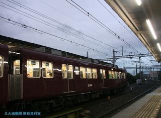 阪急 080605 6