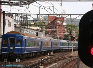 京都駅 080606 6