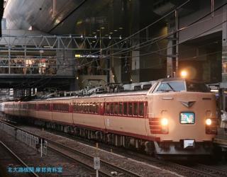 京都駅 080606 8