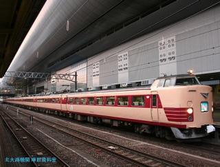 京都駅 080606 9