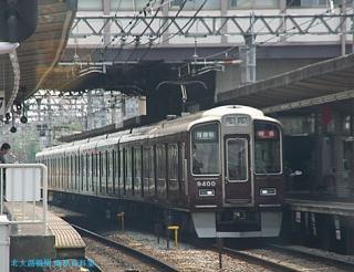 阪急 080612 4