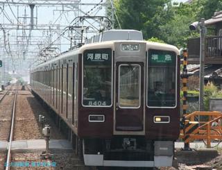 阪急 080612 7