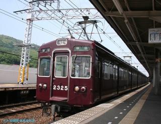 阪急 080612 1