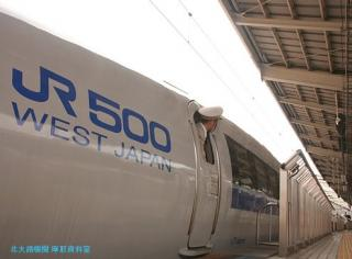 京都駅の新幹線500系 4