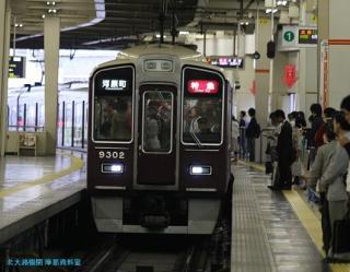 阪急 晩春雨天の車窓 01