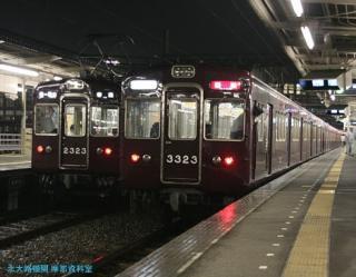 阪急電車梅雨の情景 2